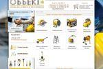 Дизайн сайта зеркала vrn-snab.ru по аренде строй оборудования
