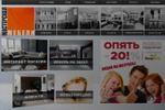 Интернет-магазин «Мастерская мебели»