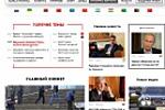 Информационный портал ЕвразияНьюз
