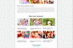 Организация праздников - Внутренняя страница
