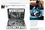 """Продвижение и сопровождение публичной страницы """"Мото"""""""