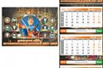 Квартальный календарь (дизайн, верстка)