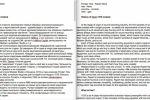 Ru-En Околотехническая статья о модуле Neve 1073