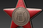 Звезда Героя