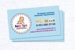 """Визитка для Интернет-магазина """"BabyTuli"""""""