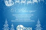 Поздравительная открытка для компании FinTops