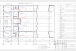 (ВК) - Административное здание стоянки Москва - План помещения