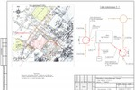 (ВК) - Кафе Розмарин - План и схема канализации