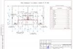 (ВК) - Коттедж дуплекс Курск - План 1-го этажа с сетями К1