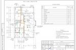 (ВК) - Коттедж Рязановское - План 1-го этажа с сетями К1