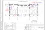 (ВК) - Мойка Вологда - План 1-го этажа с сетями В1, Т3