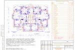 ЭОМ - Коттедж Пушкин - Сети электрооборудования 1-го этажа