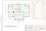 ЭОМ - Коттедж Пушкин - План сетей электроосвещения 2-го этажа