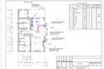 ОВ -Коттедж Рязановское -План с вентиляцией и кондиционированием