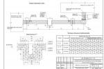 ТС - Ленина,210а - Схема тепловой сети