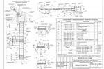 АС (ТС) - пр. Мира,10 - Схема расположения элементов канала
