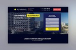 Alfa Travel (Landing Page)