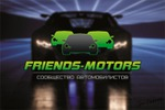 Friends-Motors