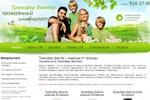 Трансфер Фактор - проверенный иммунитет