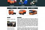 Официальный сайт компании ОАО «ХАЙВЭЙ» - официальный дилер КАМАЗ