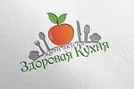 Лого Зелёная Кухня