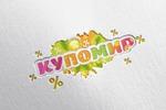 Лого Купомир