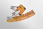 Лого На Чемоданах