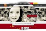 Дизайн главной страницы сайта Rotaract