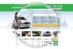 Landing page для транспортной компании Transvel