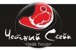 Logo для ресторана Честный стейк