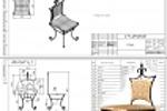 Кованная мебель, стул