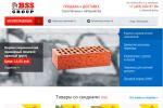 Дизайн сайта BSS Group - продажа строительных материалов