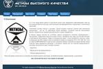 MVK-Метиз - производство метизной прдукции