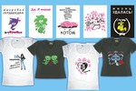 серия для женских футболок