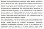 Эссе по классификациям афазий, СПбГУ