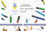 Каталог школьной мебели (дизайн и верстка)