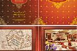 Презентационная обложка для ресторана и банкетного зала