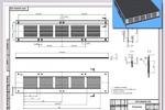 Рабочая CAD модель и КД Караоки (2014г.)