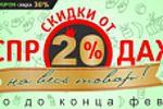 Статичный банер для размещения на сайт