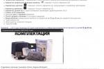 Автоматический тонометр Omron (Омрон) M3 Expert