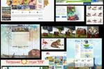 иллюстрации для сайтов - примеры