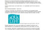 Черноголовская вода. Интервью. Скрытая реклама