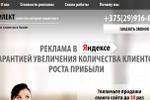 Создание и ведение контекстной рекламы в Яндекс и Google