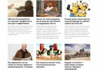 Личный сайт и блог о маркетинге, контенте и SMM