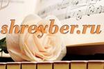 переложение для фортепиано популярных песен