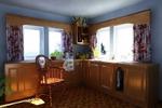 Освещение интерьера кухни