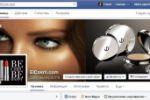 Оформление Facebook