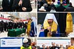 Открытие строительства культурного центра