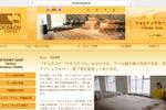 Локализация сайта фабрики Донской текстиль