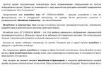 "Моноблок Asus 20"" ET2031IUK-B005W"